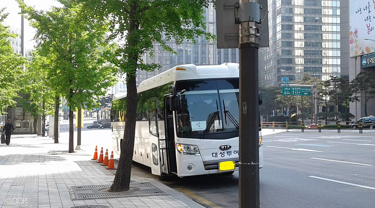 shuttle bus transfer for everland